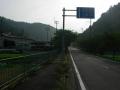 140813静原から江文峠へ.1