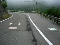 140830旧道を栗尾峠へ.1