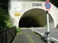 140913国道162深見トンネル