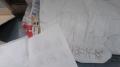140323パンダギター塗装時の下書き、メモ