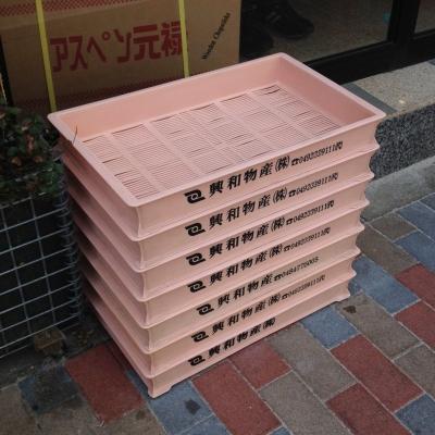 富士そば 大塚駅前店