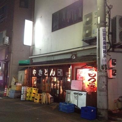 ひなた 大山店