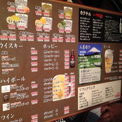 渋谷東急本店前のひもの屋