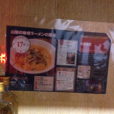 第一龍泉食堂