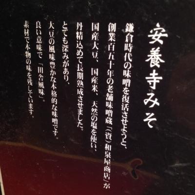 麺匠 佐蔵