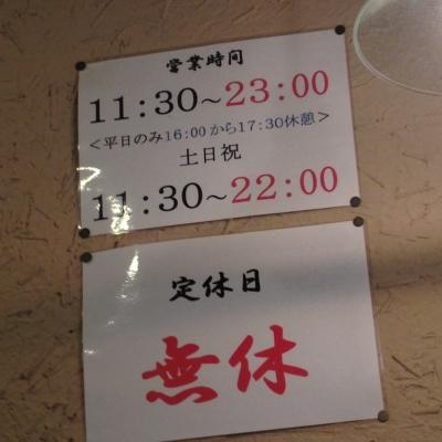 ベジポタつけ麺えん寺