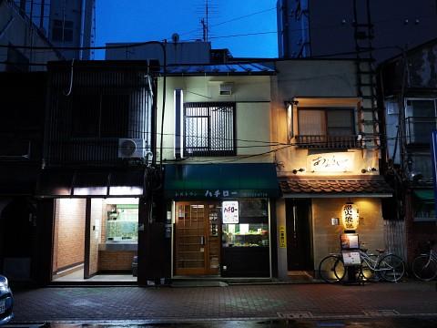 hachiromenchi11.jpg