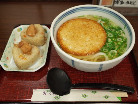 hachiyamaru09.jpg