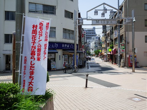 hiyashitencha01.jpg