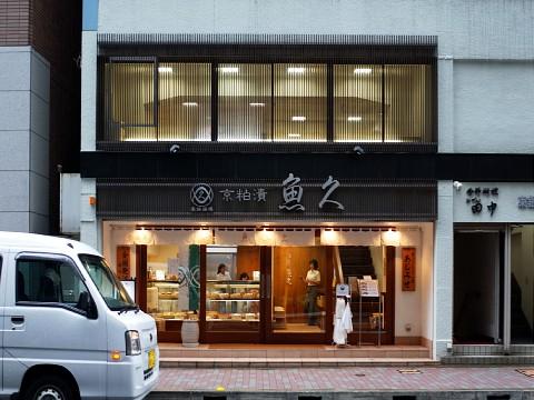 honsawara01.jpg