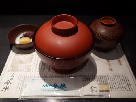 imahansukiyakidon03.jpg