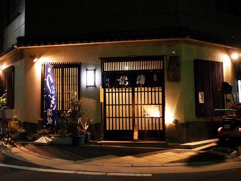 kiyokawayuki01.jpg