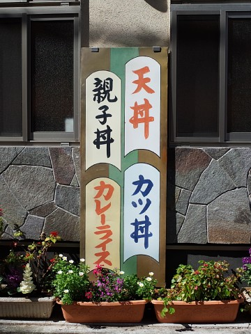 kiyomisoba03.jpg