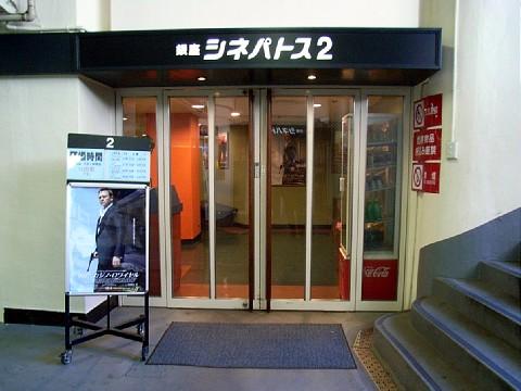 miharalast25.jpg