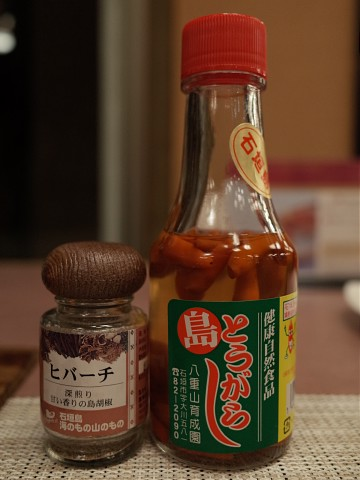 misakishabu16.jpg