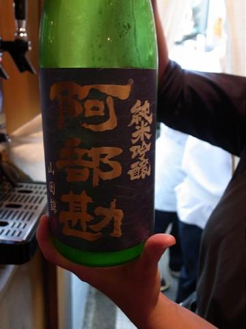 miyako14sum05.jpg