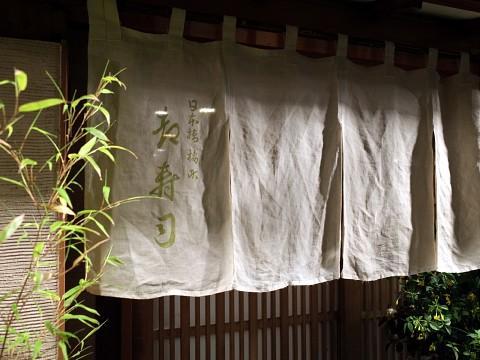 miyako14sum10.jpg