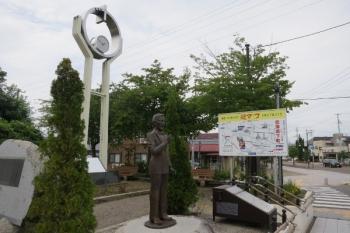 坂下駅 (37)