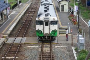 坂下駅 (38)