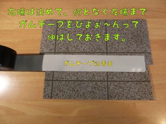 CIMG5236_20140731144316e97.jpg