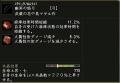 20140517弓生産4