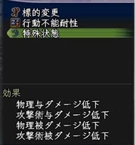 20140722強き者イザナギ