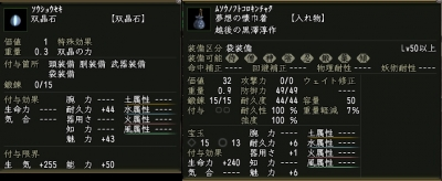 20140821刀袋ベース