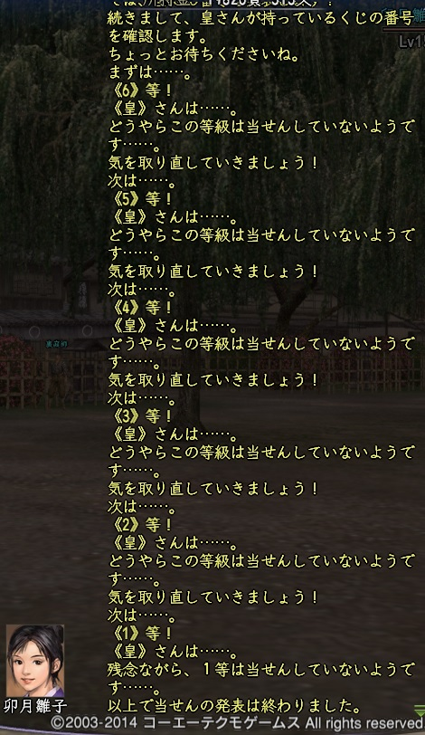 20140916164811ace.jpg