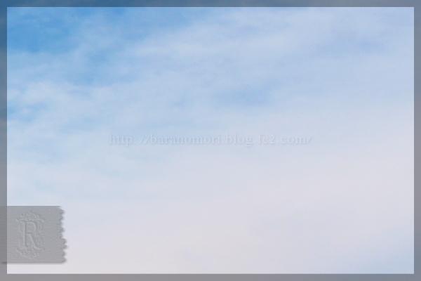 空 20140820