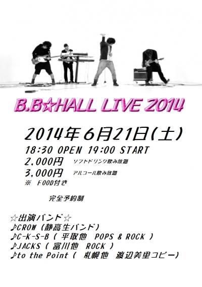 bbhall live2014