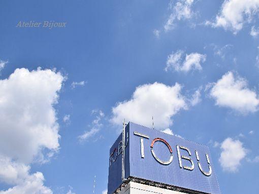 009-TOBU.jpg
