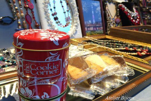 036-cookie.jpg
