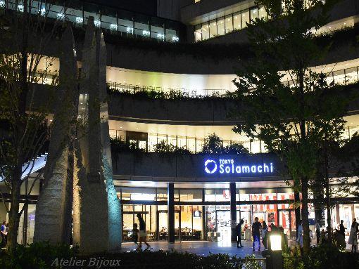 077-solamachi.jpg