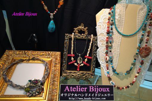 011-Atelier Bijoux