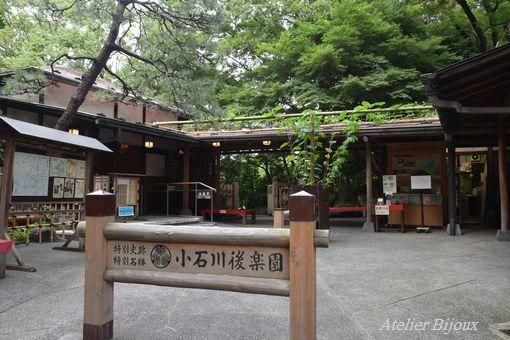 018-小石川後楽園