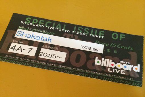 044-チケット