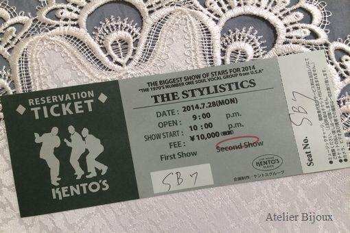 005-チケット