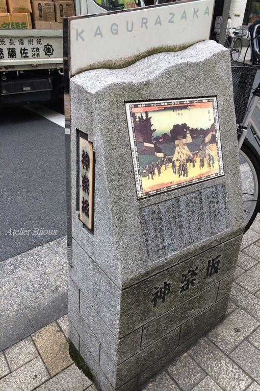 043-神楽坂