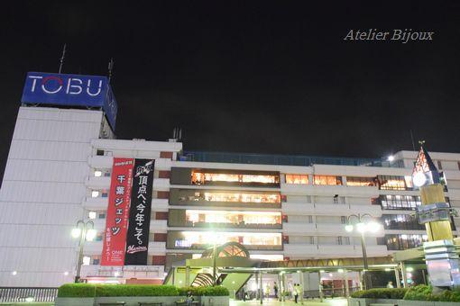 019-東武百貨店