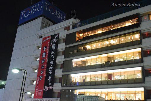 018-東武百貨店