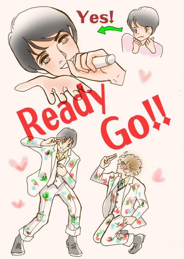 ReadyGo!③
