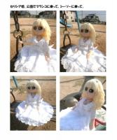 セリシア姫、公園で…