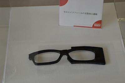 メガネができるまで