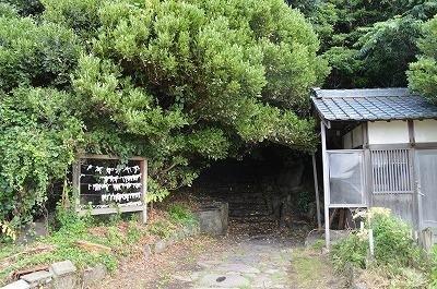 雄島入り口