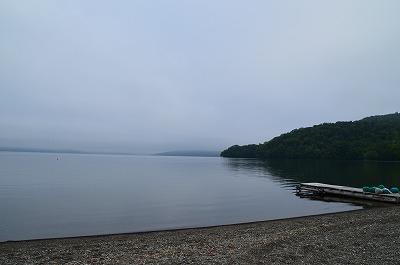霧の和琴半島