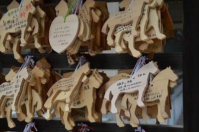 ばん馬型絵馬