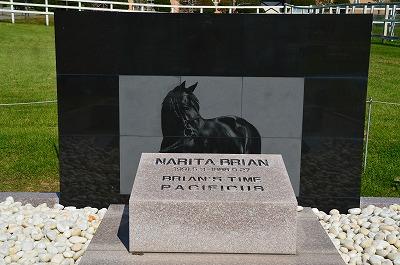 ブライアンの記念碑