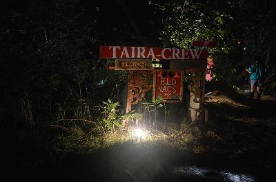 TAIRACREW.jpg