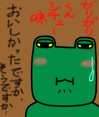 IMG_2672.jpg