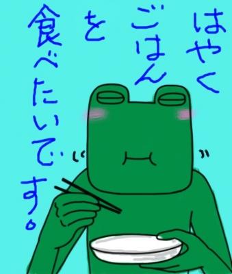 IMG_3025.jpg